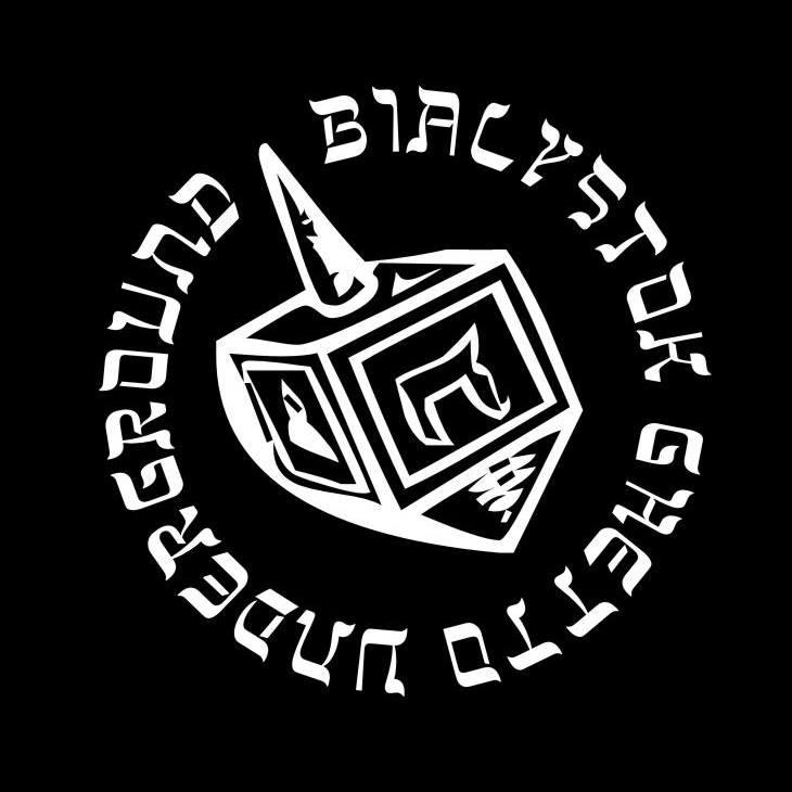 Tęsknię - Bialystok Ghetto Underground